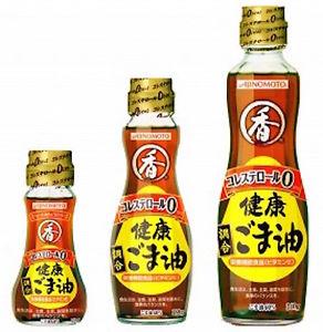 gia vị ở Nhật, dầu mè, goma abura.giangbe