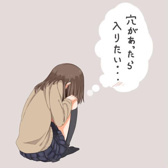 Quán dụng ngữ trong tiếng Nhật