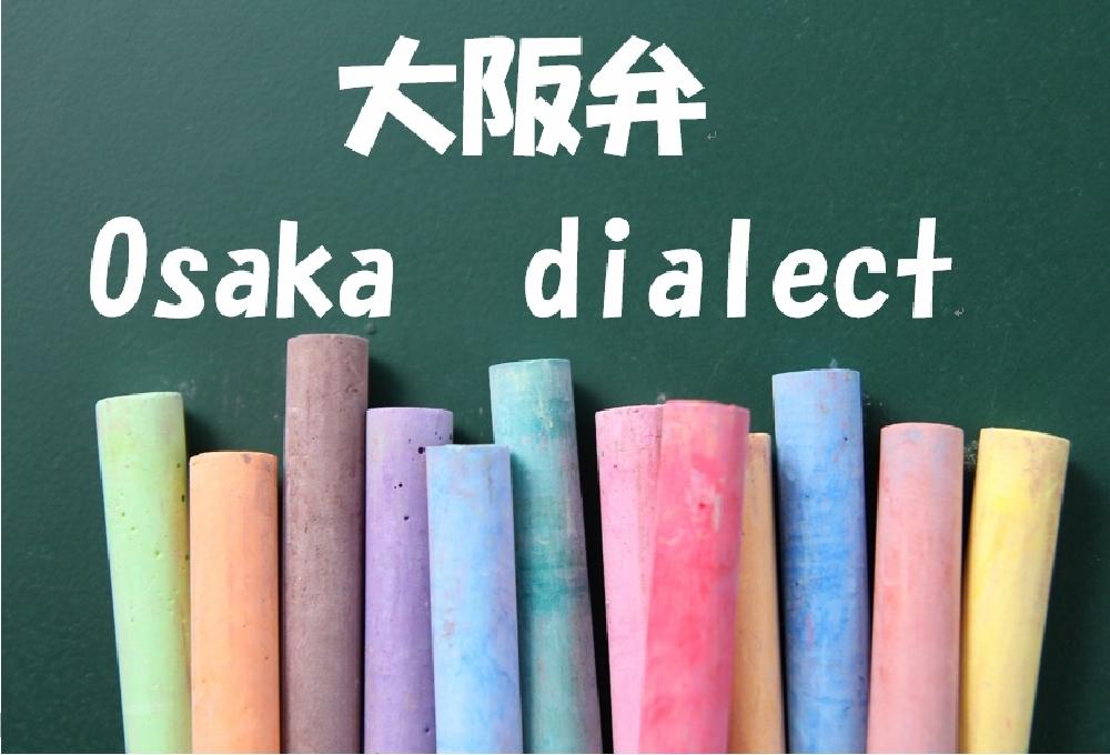 Học tiếng địa phương Osaka ben