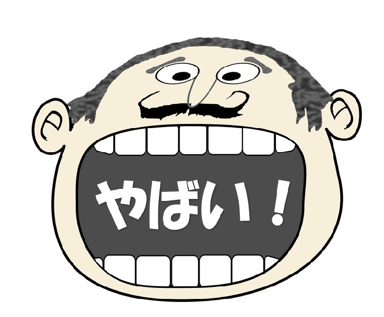 Từ lóng YABAI-やばい trong tiếng Nhật